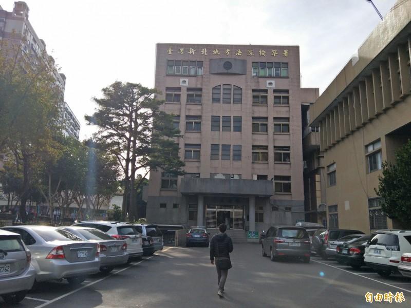 新北地檢署依詐欺取財罪嫌起訴賴婦,並沒收賣屋所得645萬元。(記者陳慰慈攝)