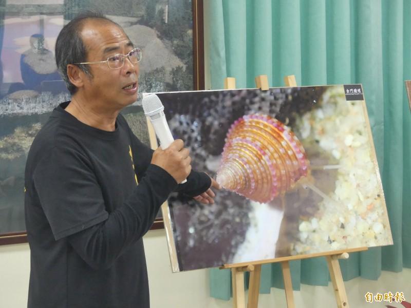 金門生態工作者洪清漳說明發現「金門鐘螺」經過。(記者吳正庭攝)