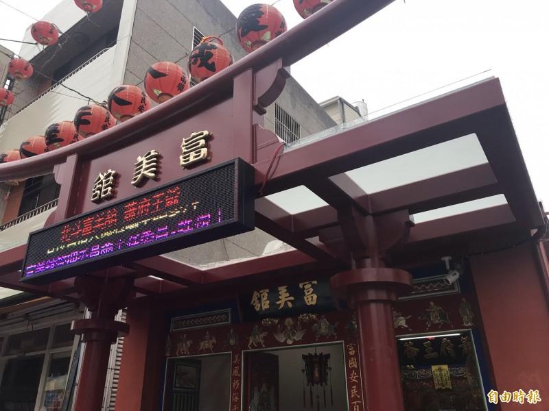 富美館裝遮雨棚,被譏為「日本臉」。(記者顏宏駿攝)