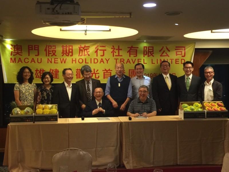 澳門葡國台灣貿易商會組團來高體驗優質醫療健檢服務。(高雄市觀光局提供)