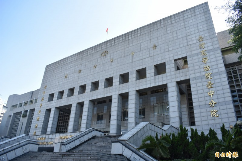 台中高分院二審見解與一審相同,判決陳女無罪確定。(記者張瑞楨攝)