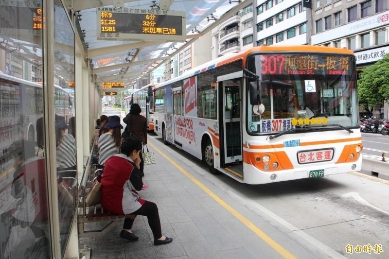公運處表示,考慮將「超時」納入公車評鑑項目。(資料照)