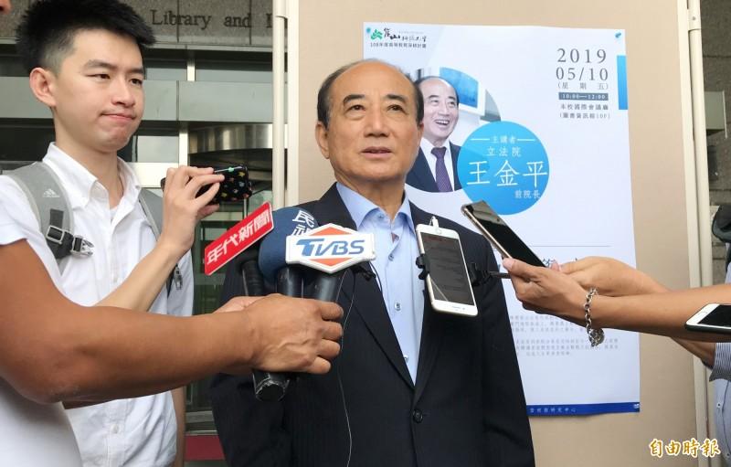 王金平對於日本核災食品發表看法。(記者吳俊鋒攝)