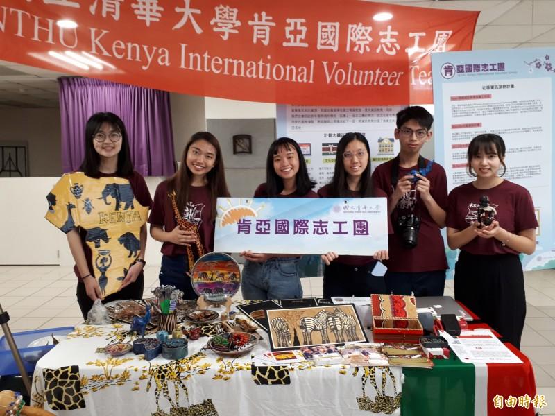 清華大學國際志工團54名學生將前往4個國家進行資訊及文化教育服務。(記者洪美秀攝)