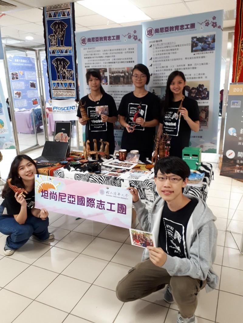 清華大學國際志工團,今年有54名學生將前往4個國家進行資訊及文化教育服務,讓世界看見台灣的愛。(記者洪美秀攝)