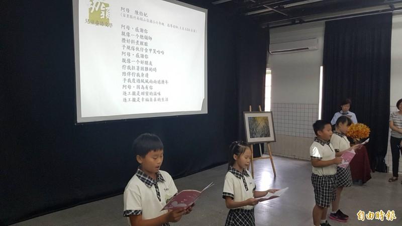 嘉義市精忠國小學童在「顧德莎紀念會」朗誦幼穎創刊號入選的「阿母」等多首台語詩,象徵台語文一代傳過一代的傳承。(記者丁偉杰攝)