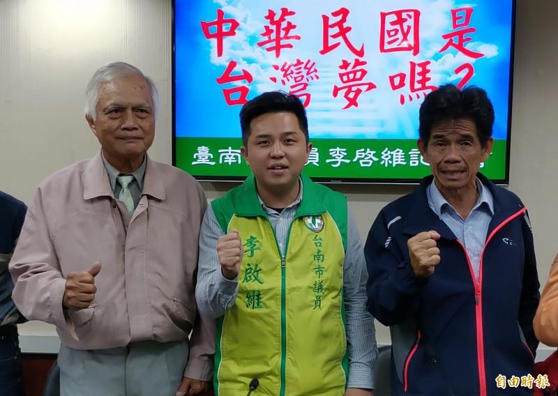 南市議員李啟維(中)要求郭台銘拿出台灣屬於中國的法律文件,否則就應公開道歉退選總統,左為沈建德教授。(資料照,記者蔡文居攝)