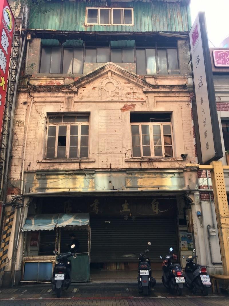 位於基隆市義二路、信二口的自立書店,是台灣戰後最早販售中文書籍的書店,通過文化部複審,獲得357萬9875元的補助。(記者俞肇福翻攝)