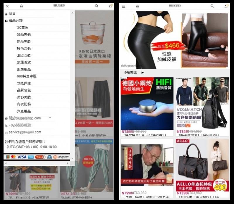 警方提醒現在臉書一頁式廣告種類繁多,民眾應慎防詐騙。(記者姚岳宏翻攝)