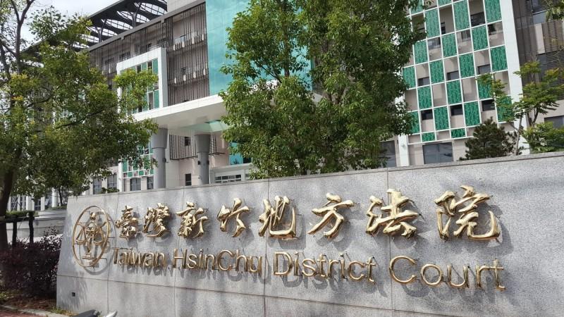 鄭男在林女的車子底盤偷裝衛星定位設備(GPS),新竹地院法官依妨害秘密罪重判徒刑6月。(記者蔡彰盛攝)