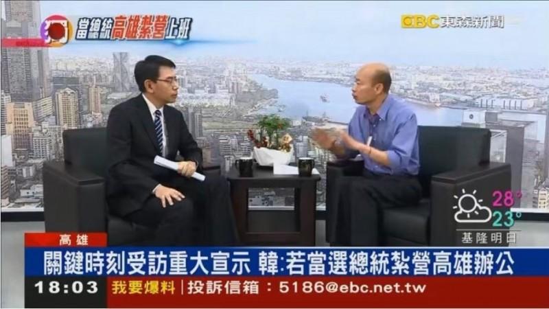 韓國瑜傍晚接受東森電視台專訪時有重大宣示?今晚將完整播出。(記者王榮祥翻攝)