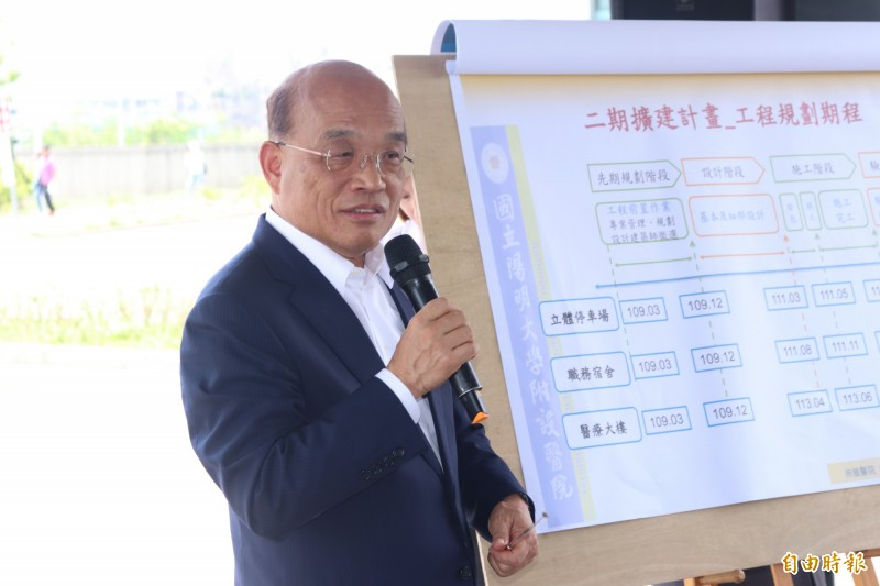 行政院長蘇貞昌今來到陽醫院區視察,他致詞時承諾醫院30億元擴建經費,全部由中央負擔。(記者林敬倫攝)