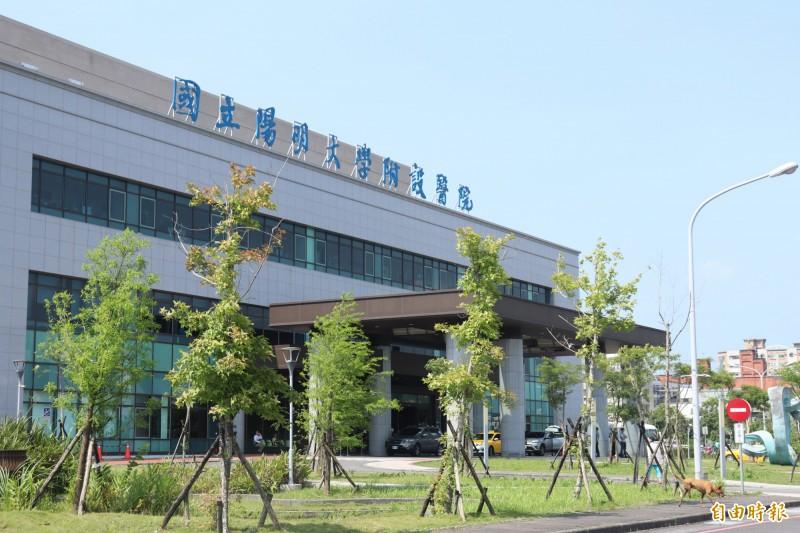 國立陽明大學附設醫院2期擴建計畫,行政院長蘇貞昌今致詞時指出,他是來送紅包的,承諾醫院30億元擴建經費,全部由中央負擔。(記者林敬倫攝)