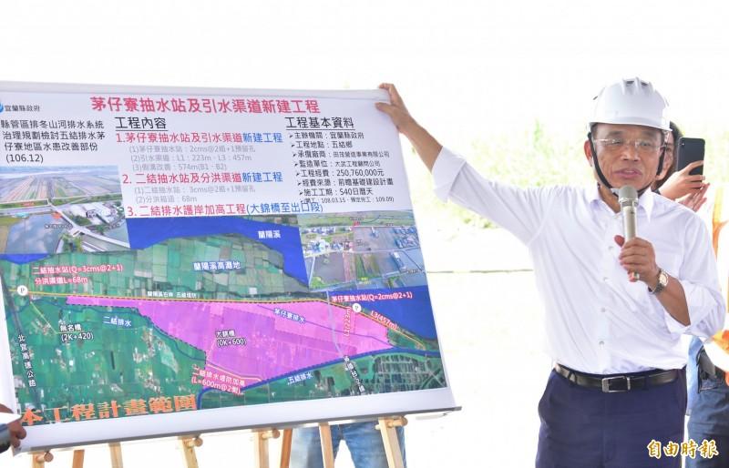 行政院長蘇貞昌今到宜蘭五結鄉視察茅仔寮抽水站工程。(記者張議晨攝)
