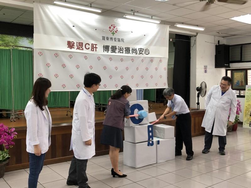 羅東博愛醫院院長盧進德(右2)與宜蘭縣衛生局科長郭姿瑩(左3)宣誓根除C肝。(記者張議晨翻攝)