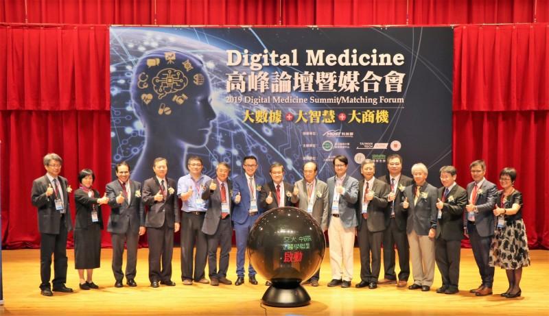 陽明大學、交通大學、中央研究院等成立「數位醫學聯盟」,用人工智慧防治疾病,第一波將鎖定腦中風,盼提供精準預防及治療。(陽明大學提供)