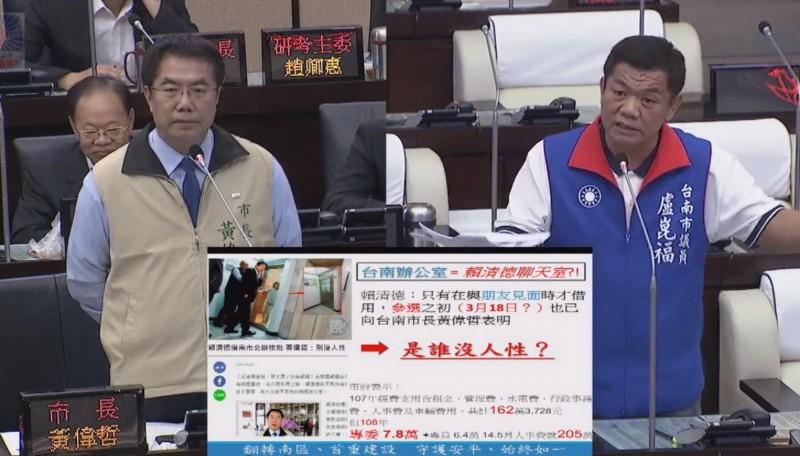黃偉哲(左)表示,有關北辦的存廢,他會來檢討,在這之前,相關人員的簽到簽退均列入管考。(記者蔡文居翻攝)