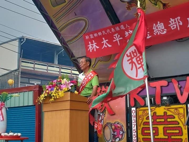 新園鄉代林太平去年底成立競選總部情形(取自臉書)