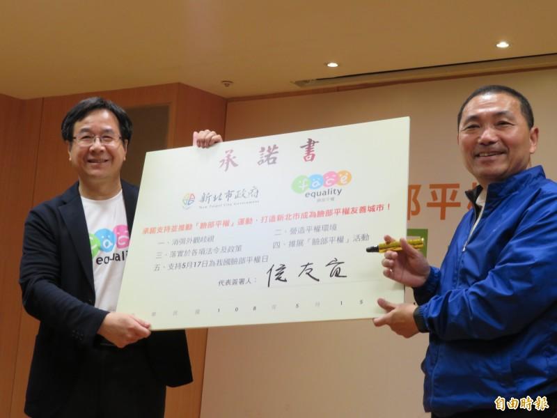 新北市長侯友宜簽署臉部平權承諾書。(記者何玉華攝)