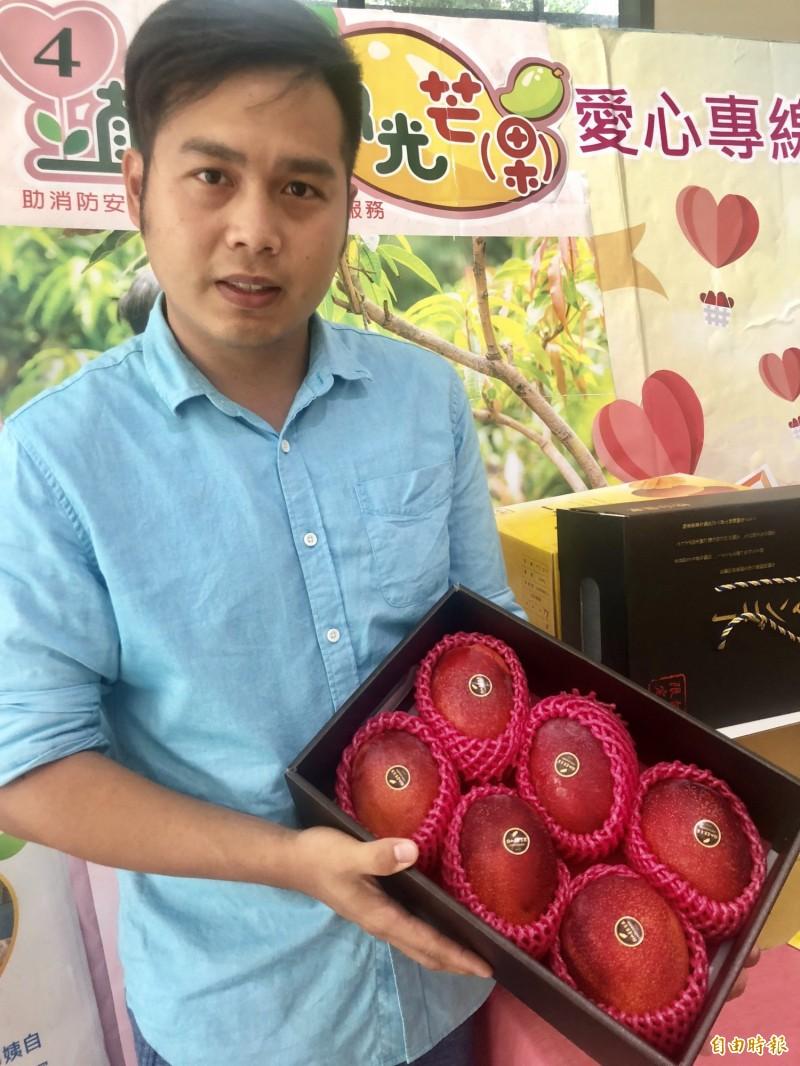 盧旺昇今年加碼捐贈御用級芒果禮盒,讓有愛心的民眾吃到LV等級的芒果。(記者羅欣貞攝)