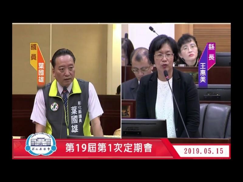 縣議員葉國雄質詢要求縣長王惠美如何解決鹿港鎮市區居不易和空間規劃的問題。(記者張聰秋翻攝)