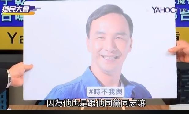 對於黨內競爭對手朱立倫,郭台銘認為他「時不我與」(翻攝臉書直播畫面)
