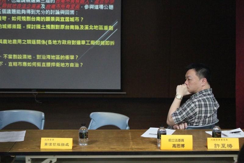 前立委高思博探討政府在台南沿海種電的問題。圖為高思博於2018年參加北門濕地公聽會情景。(高思博服務處提供)