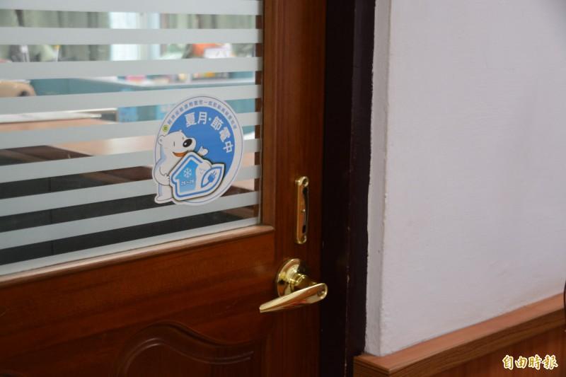 花蓮市公所加入全民省電行列,鼓勵公所人員一起節電。(記者王峻祺攝)