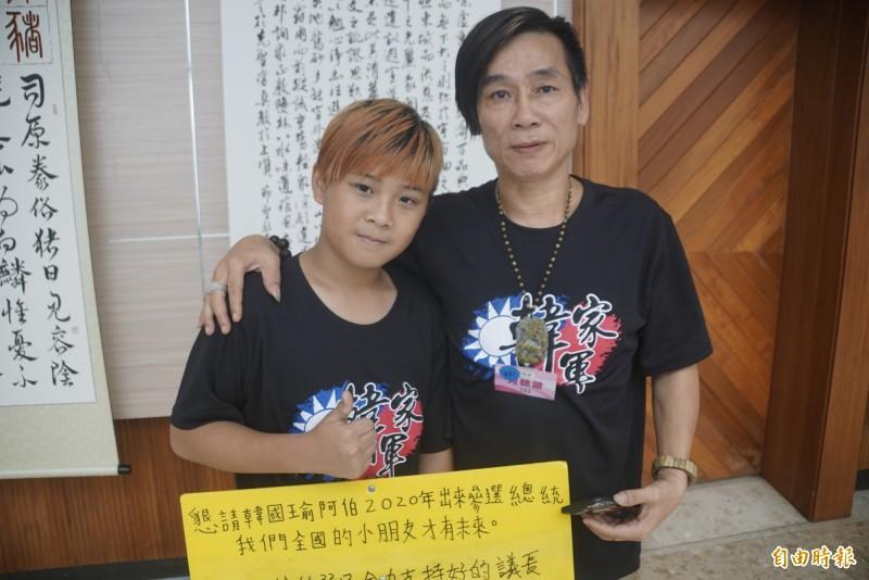 年僅12歲的小韓粉魏小弟在父親陪同下,從彰化南下高雄幫韓國瑜打氣加油。(記者黃佳琳攝)