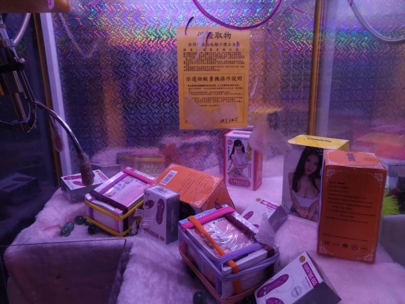 夾娃娃機店疑似擺放成人用品,各種飛機、自慰杯及情趣內衣,連稽查人員都看得臉紅不已。(經濟發展局提供)