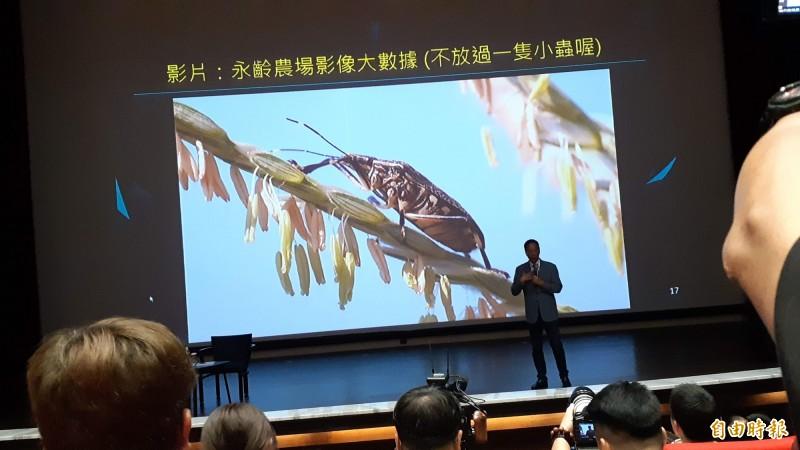郭台銘演講說,永齡農場以AI種植,以無人飛機捉害蟲。(記者黃明堂攝)