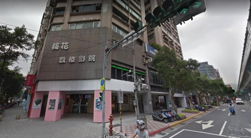 國民黨北市第六區黨部不僅與大安區民眾服務社「合署辦公」,也與中影梅花戲院位於同一棟大樓。(取自Google地圖)