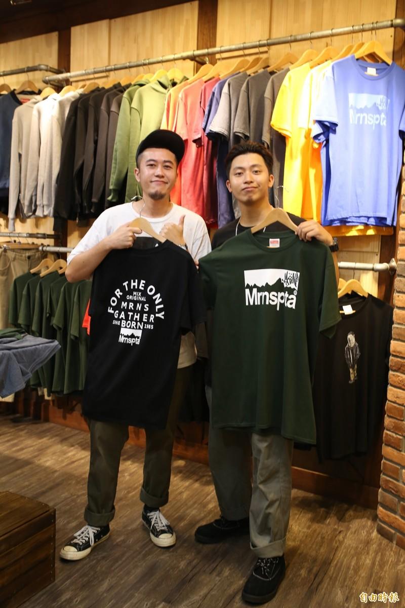 溫鈺瑋(左)從設計門外漢到一手建立在地潮牌「Mrnspta」,開店15年來成功抓住年輕人的心。(記者邱芷柔攝)