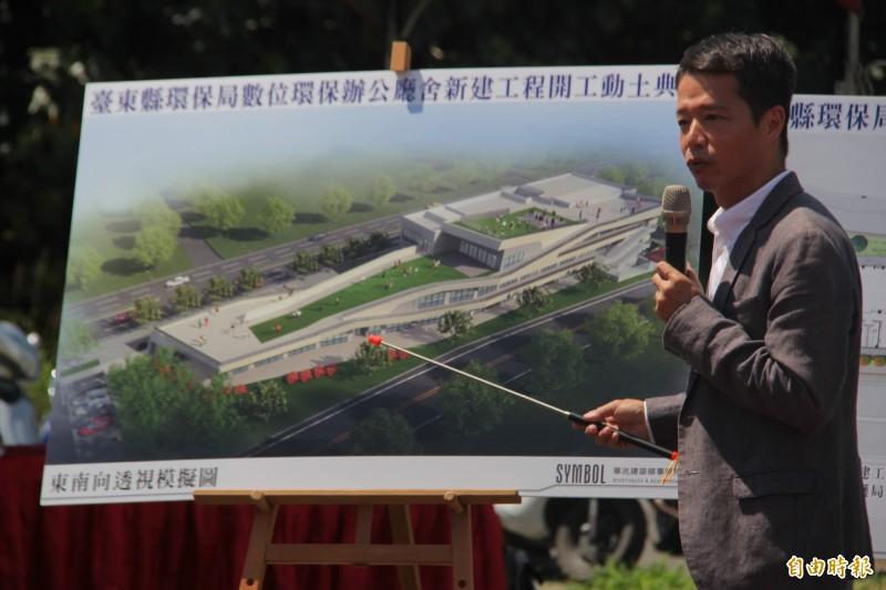 台東縣環保局的新廳舍,未來還可開放民眾到樓頂草皮看海賞景。(記者王秀亭攝)