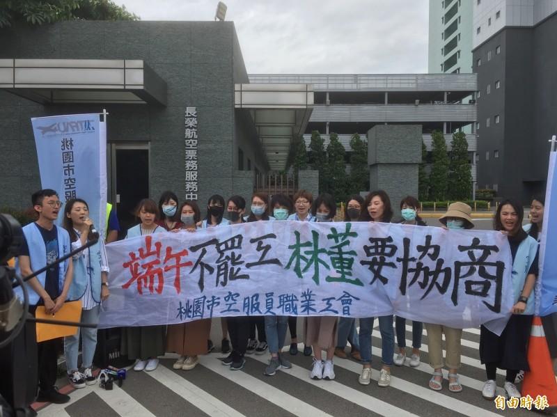 桃園市空服員職業工會成員們拉起白布條「端午不罷工,林董來協商」,呼籲長榮航空公司正視空服員權益。(記者周敏鴻攝)