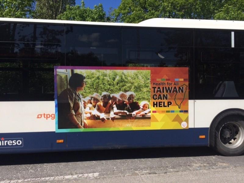 世衛大會(WHA)倒數5天,貼有「台灣可以幫忙(Taiwan can help)」標語的公車已經亮相,正在會場城市瑞士日內瓦馬路趴趴走。(外交部提供)