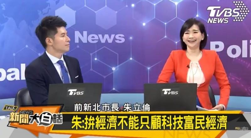有意參選總統的前新北市長朱立倫今天接受TVBS電視節目專訪時說,拚經濟不能只顧科技富民經濟。(記者陳鈺馥翻攝)