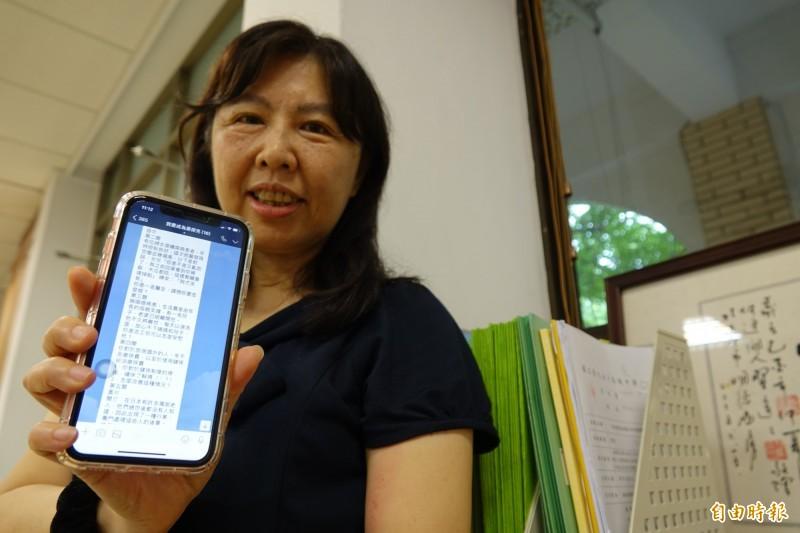 彰化女中老師王文惠出示「我要成為黑傑克」群組。(記者劉曉欣攝)