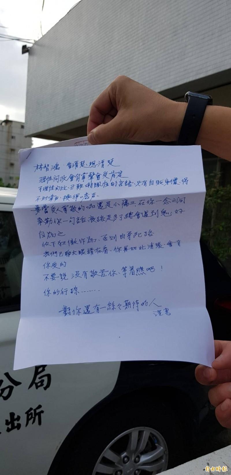 林智鴻今再收恐嚇信,上警局一併提告。 (記者陳文嬋攝)
