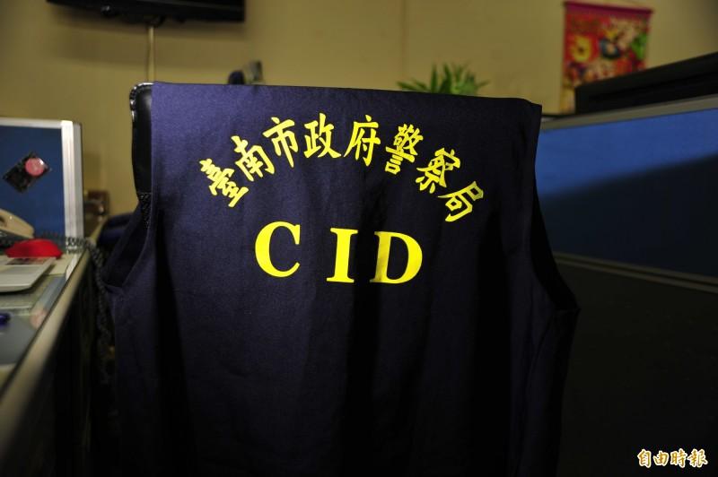 台南一名女檢不滿補充證據拖了半年沒進度,直接投訴台南市警局督察室,還公開酸偵查佐只會當「移送鴿」。(資料照,記者王捷攝)