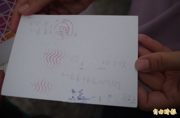 沒寫門牌號碼的明信片,投遞士張志生依照以往經驗、猜測可能是哪一戶人家,順利將明信片送達。(記者王善嬿攝)