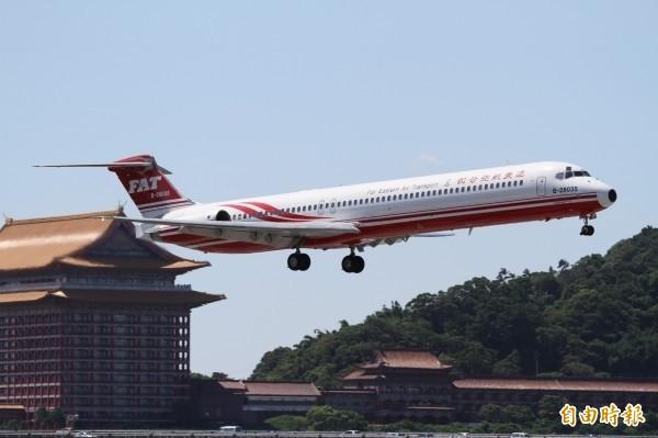 遠航5月取消航班規劃出爐。(資料照)