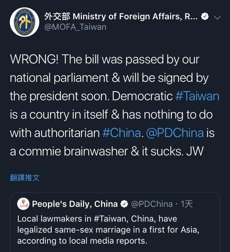 中國官媒《人民日報》沾光宣傳「中國台灣同婚合法」,外交部長吳釗燮今天直嗆其大錯特錯,因這項法案由台灣國會通過,台灣是個民主國家,「和獨裁中國一點關係也沒有,人民日報就是老共洗腦器,爛爆了!」(翻攝自推特)