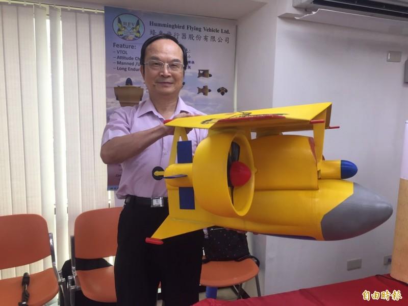 新竹市職訓教育協會展示高科技和智慧3D即AI智慧職訓成果,幾乎學員參與職訓後的就業率達85%。(記者洪美秀攝)