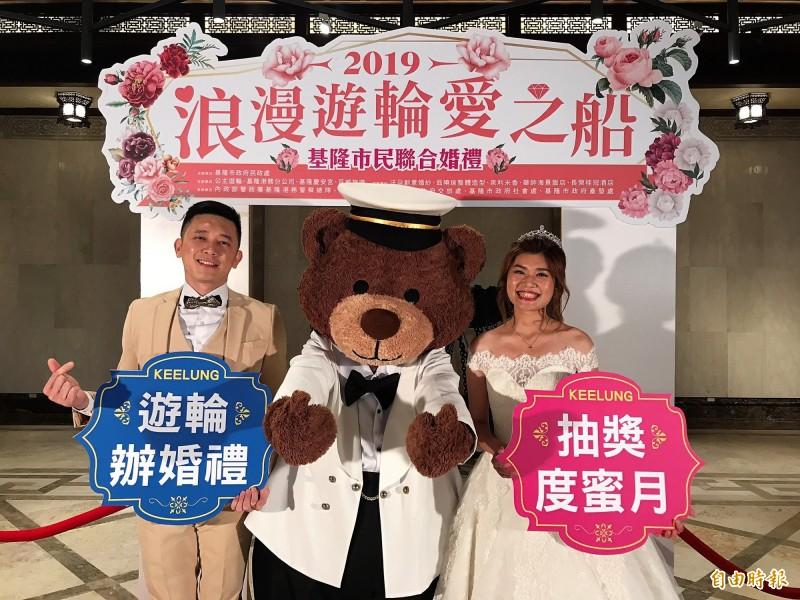 基隆市民聯合婚禮今年首度與公主遊輪合作,將於7月5日在盛世公主號上舉行「西洋宮廷風」奢華婚禮。(記者林欣漢攝)