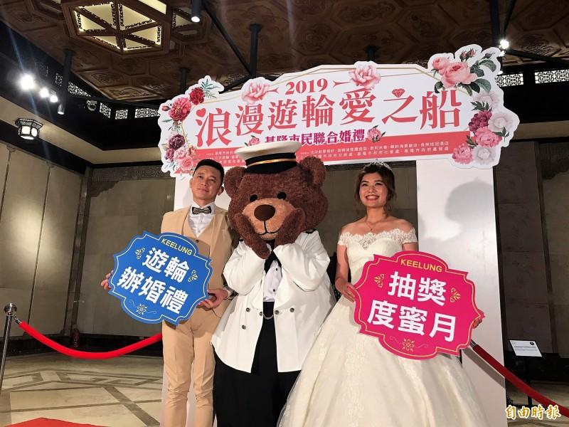 基隆市民聯合婚禮今年將在盛世公主號上舉辦,限額30對,將抽出其中5對新人,免費招待4天的郵輪蜜月之旅。(記者林欣漢攝)