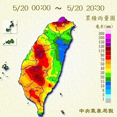 氣象局表示,這波鋒面主要大雨已經過了,但明天中部山區仍要留意午後熱對流帶來的大雨。(氣象局提供)
