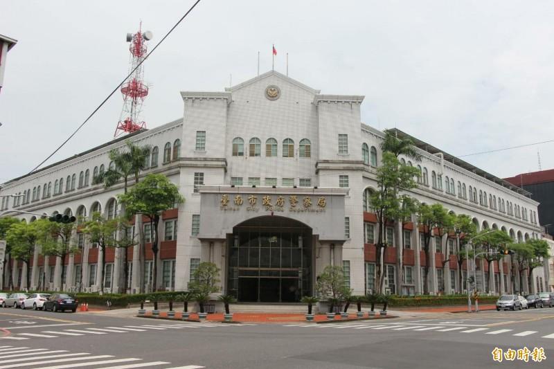台南市警察局。(記者楊金城攝)
