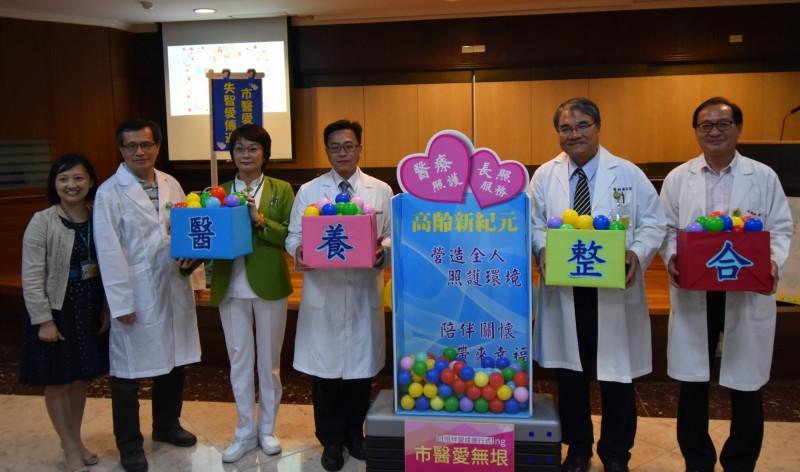 台南市立醫院推動醫、養整合的全面照護模式。(記者王俊忠翻攝)