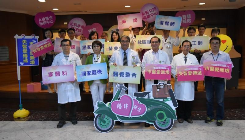 台南市立醫院整合相關單位連結醫療保健與長照的系統。(記者王俊忠翻攝)